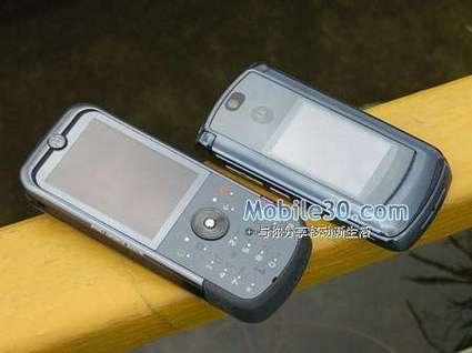 Motorola 4725.imgcache.jpg
