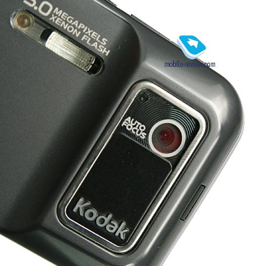 Motorola 4727.imgcache.jpg