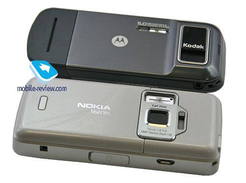 Motorola 4731.imgcache.jpg