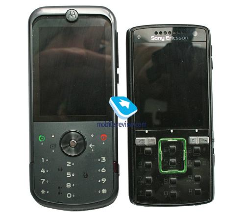 Motorola 4742.imgcache.jpg