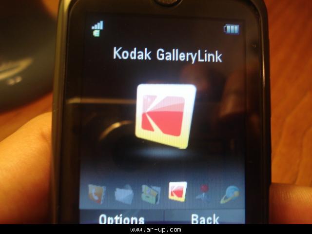 Motorola 4745.imgcache.jpg
