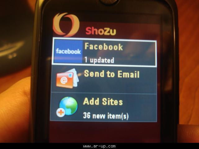 Motorola 4746.imgcache.jpg