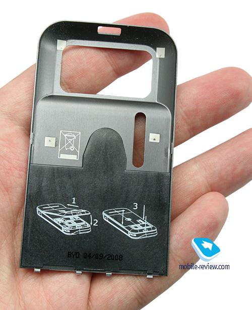 Motorola 4748.imgcache.jpg