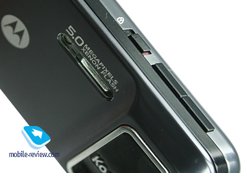 Motorola 4750.imgcache.jpg