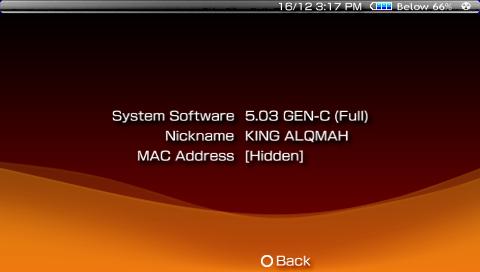 الـكـاسـتم الجديد 5.03gen-c 6838.imgcache.png