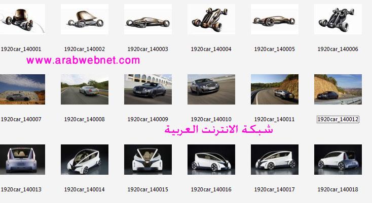 wallpapers 6873.imgcache.jpg