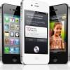أبرز العيوب للأيفون فور أس iPhone 4S