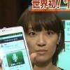 برنامج جديد للترجمة الفورية للهواتف الذكية