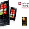 شركة t-mobile تعرض الهاتف الذكى Dell Venue Pro فى عرض ليوم واحد بسعر 229 دولار.
