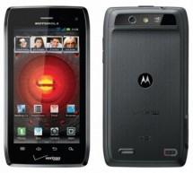 تسرب مواصفات جهاز موتورولا الجديد Motorola DROID 4 الذكى.