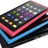 تحديث جديد من نوكيا لدعم أحدث هواتفها الذكية N9 باللغة العربية