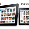 آبل تعمل على نسخه Mini iPad 8 inch