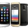 نوكيا تطلق هواتف جديدة بمميزات فائقة و سعر منخفض