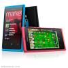 ميزه جديدة من مايكروسوفت WindowsPhone | Find My Phone