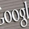 جوجل تخسر 22 مليار دولار بسبب رسالة إلكترونية