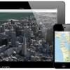تسريبات تؤكد تحديث نظام التشغيل iOS 6 الى الاصدار 6.0.1 الاسبوع المقبل