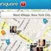 آبل تعتزم دمج بيانات فورسكوير ضمن خدمة خرائطها الرقمية