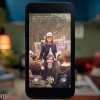 رسميا : هاتف الـ FaceBook الجديد من HTC