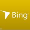 مايكروسوفت تعلن عن تغير شعارات بعض خدماتها