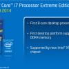 معالج خارق ثماني النواة قادم من Intel