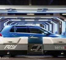 """""""راي"""" روبوت يركن سيارتك.. ويعيدها إليك"""