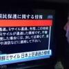 روسيا بعد الصين توفر الإنترنت لكوريا الشمالية