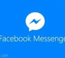للحفاظ على الخصوصية.. تحقق من أذونات فيس بوك ماسنجر