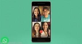 مكالمات واتس آب الفيديوية الجماعية متاحة للجميع