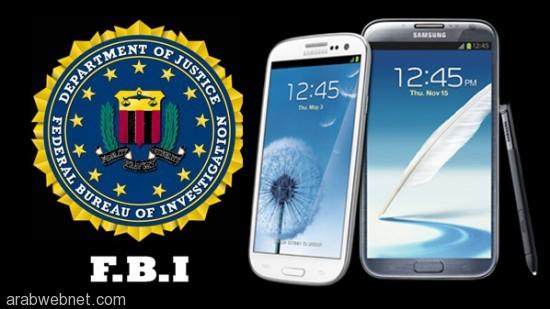 samsung-FBI