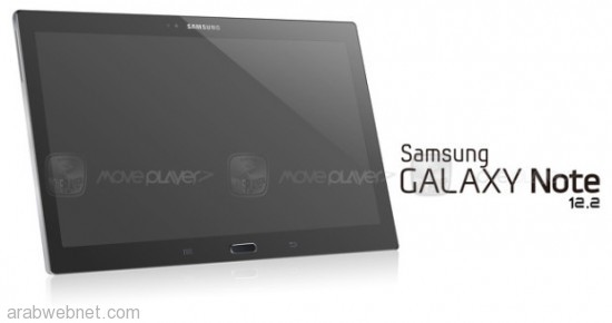 galaxy-note-12_2-new