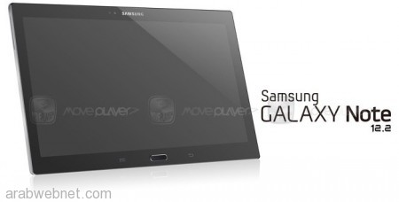 galaxynote-122official1-650x330