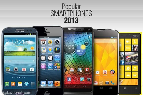 Best-smart-phones