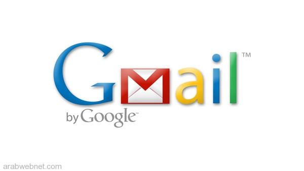 googl gmail
