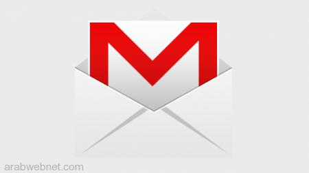 gmail1-598x337