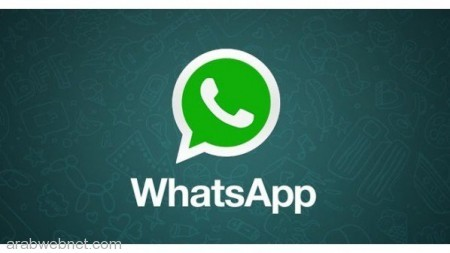 WhatsApp-for-Symbian-Gets-Updated-to-2-10-1922-598x3371