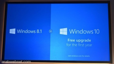 windows10-freeupgrade-598x337
