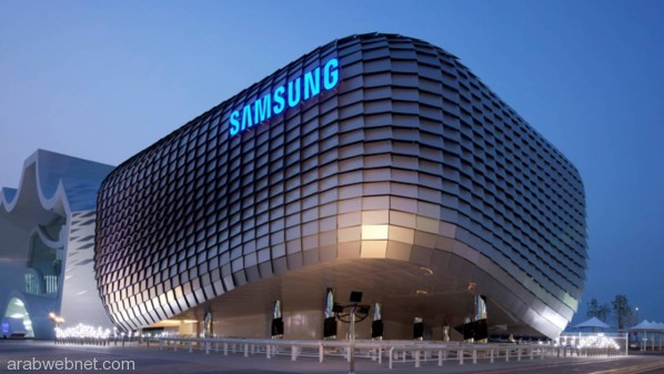سامسونج تعلن عن خدمة الدّفع الإلكتروني Samsung Pay