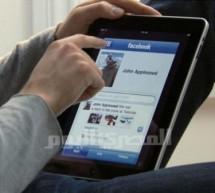 «فيس بوك»، يطرح 10% من أسهمه للاكتتاب العام