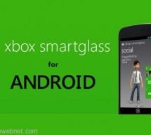 """رسمياً """"مايكروسوفت"""" تطلق تطبيقها الجديد """"SmartGlass"""""""