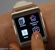 سامسونج إلكترونيكس تكشف عن ساعة ذكية يمكن ربطها بالهاتف المحمول الذكي